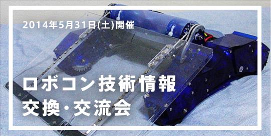 robot_0509