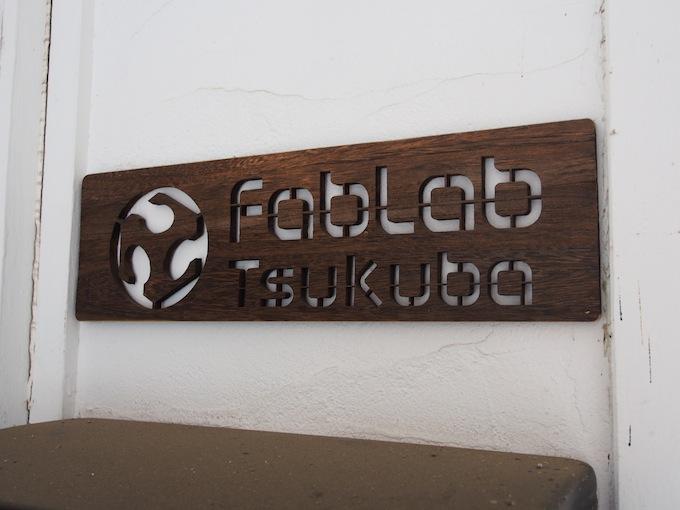 tsukuba02