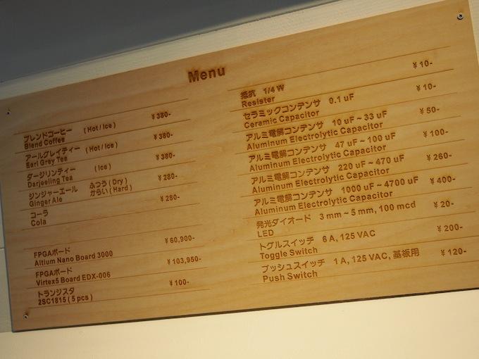 tsukuba05