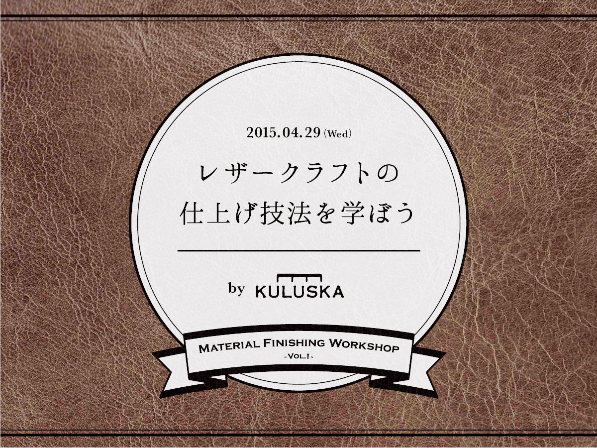 kuluskaws_150429